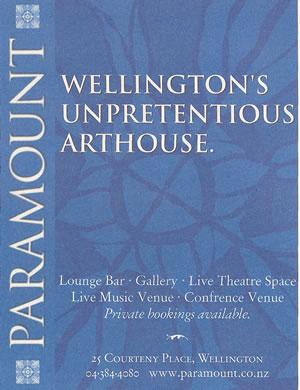 Paramount Fringe Ad 2006