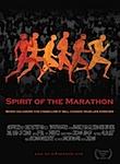 The Spirit of the Marathon poster